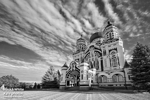 Пантелеймоновский собор в Феофании. St. Panteleimon Cathedral in Feofaniya