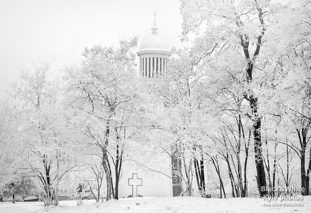 Зимние Теремки