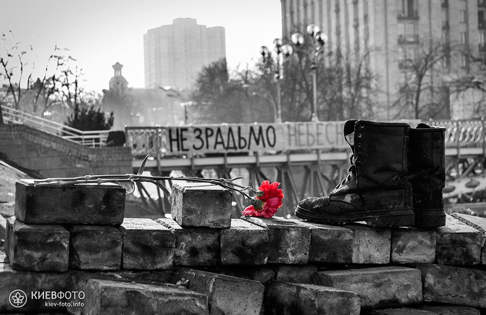 Герои не умирают - день памяти погибших участников Революции достоинства