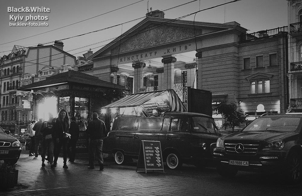"Напротив Кинотеатра ""Киев"""