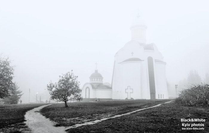 Осенний туман в Ликограде