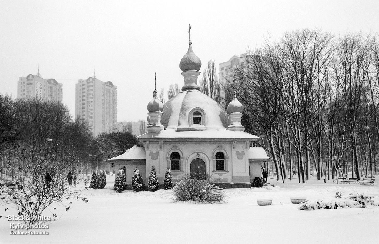 Храм святого Спиридона на Борщаговке